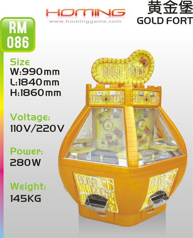 coin sting machine