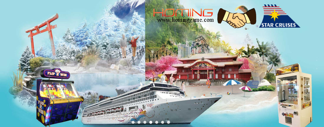 2018 HomingGame Cooperate With the International Corporation Starcruises Vessel Line