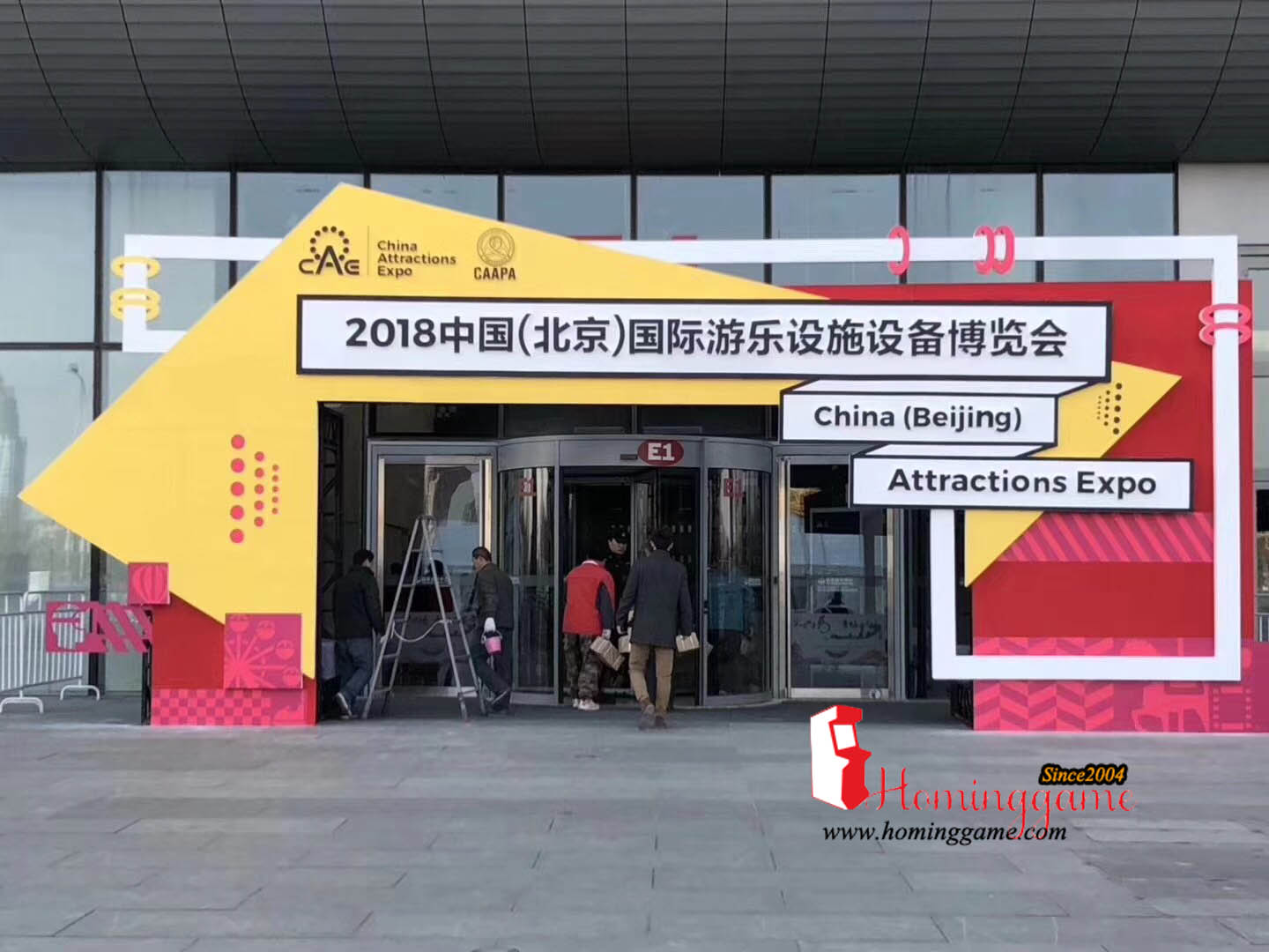 We Are in 2018 CAAPA BeiJing Game Exhibition Show,CAAPA,game show,game exhibition show,game machine,arcade game machine,coin operated game machine,prize game machine,coin pusher,simulator game machine,amusement park game equipment,family entertainment,entertainment game machine