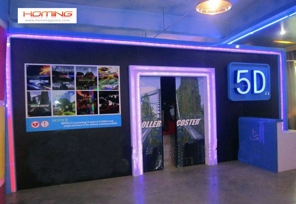 4D 5D 6D Motion theater ,4d movie house, 4d game, game 4d, moving theater 4d, theater 5d,5d theater