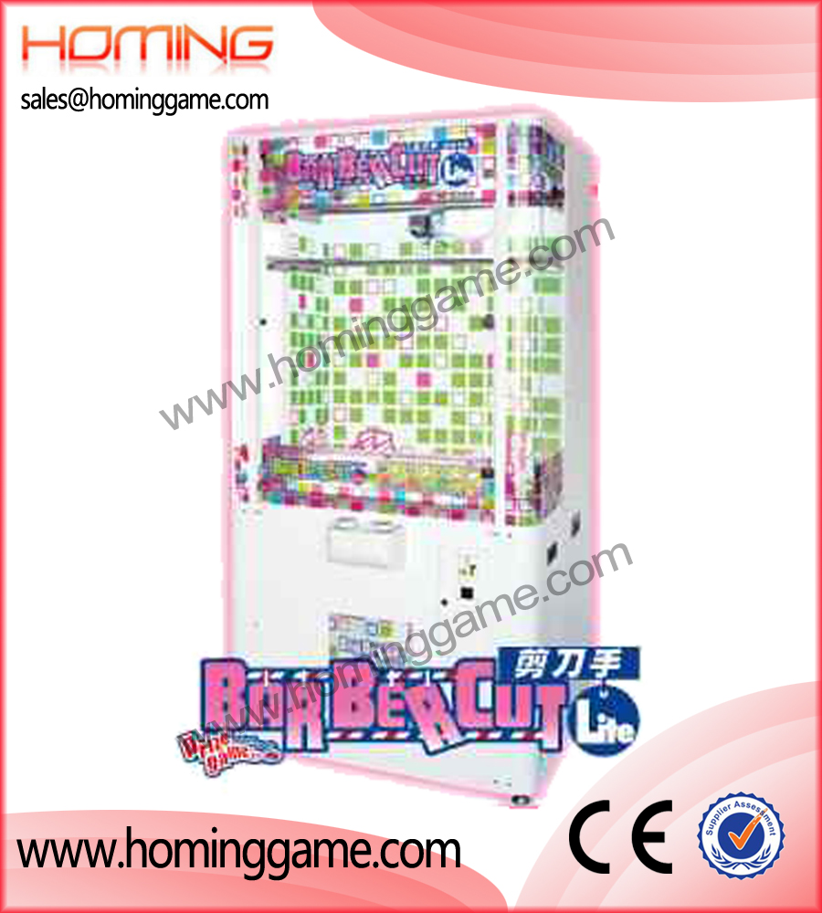 barber cut prize game machine,game machine,arcade game machine,coin operated game machine,arcade games