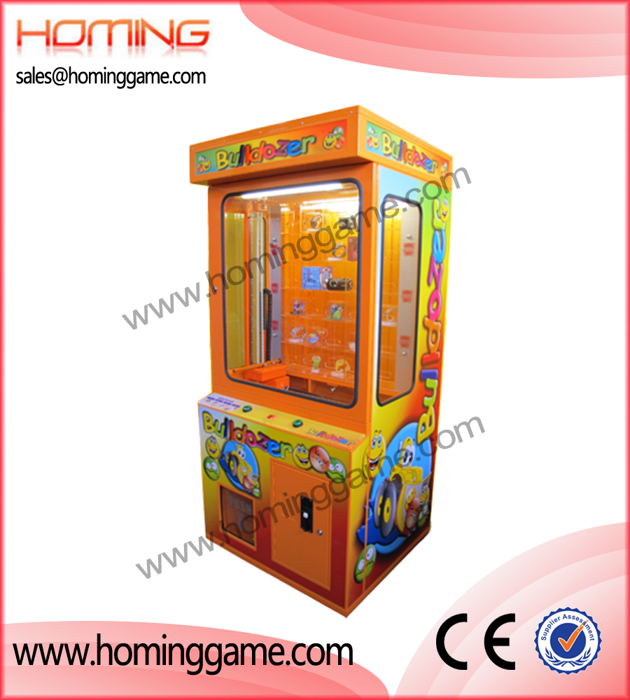 bulldozer prize game machine,prize game machine,vending machine,vending game machine,game machine,arcade game machine,coin operated game machine,game equipment