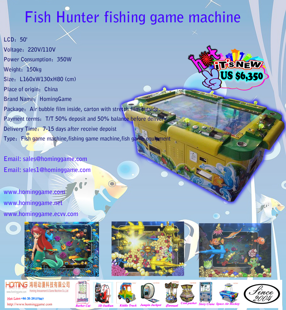 fish hunter fishing game machine,fishing game machine,finsh hunter game machine,game machine,game equipment,coin operated game machine,arcade game machine